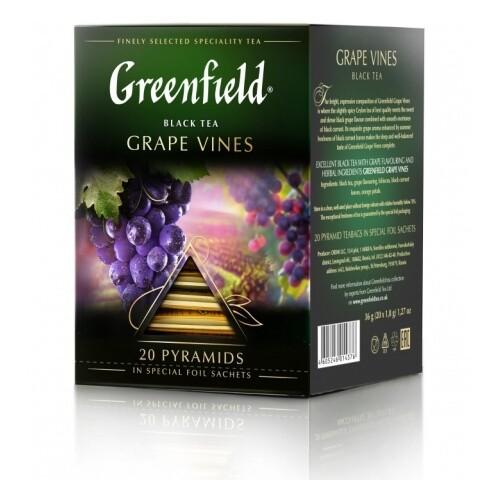 Чай Гринфилд  20 пак. пирамидок в ассортименте