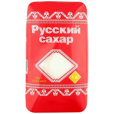 Сахар Русский 1 кг