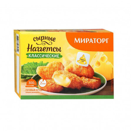 Сырные наггетсы  классические 300г Мираторг