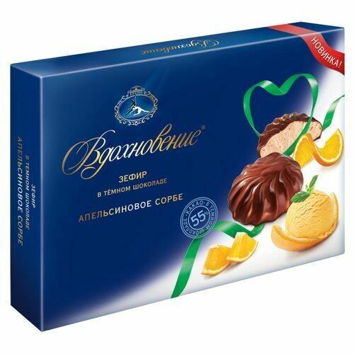 Зефир Вдохновение в темном шоколаде Апельсиновое сорбе 245г