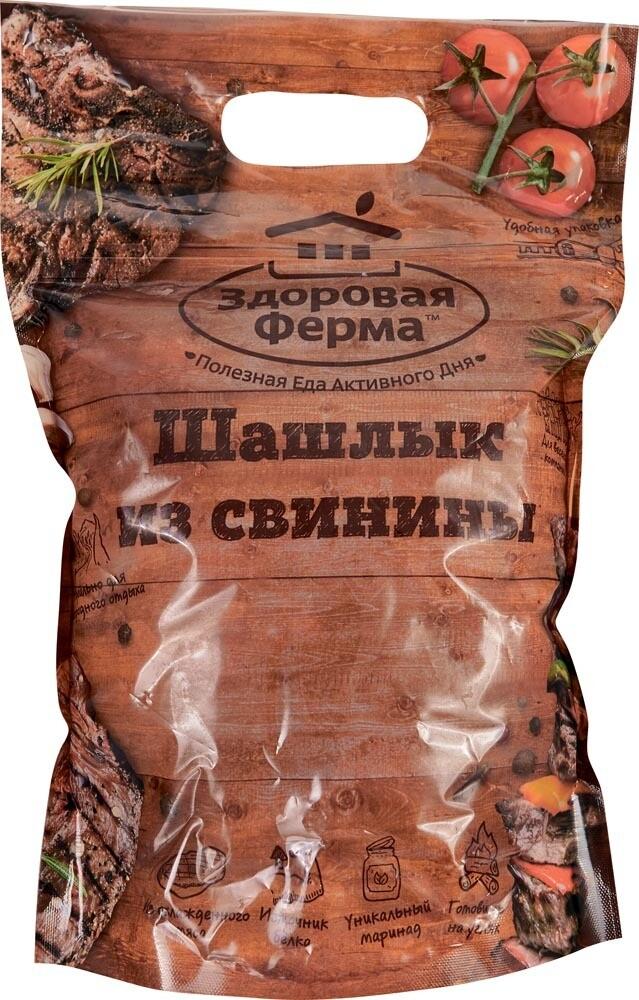 Шашлык из свинины Классический Здоровая Ферма 1,5кг
