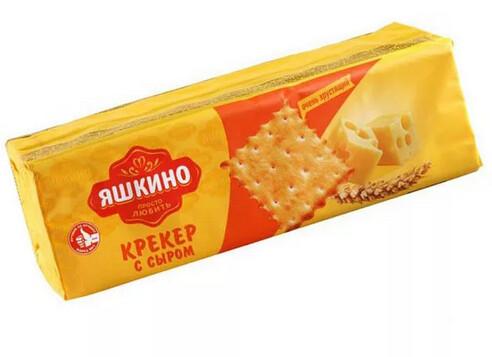 Печенье Крекер с сыром, Яшкино,135 гр