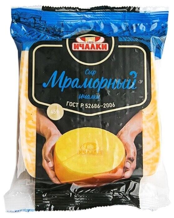 Сыр Мраморный Ичалки 45% 250гр