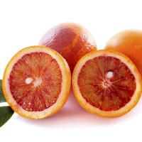 Avocado Blood Orange Oil