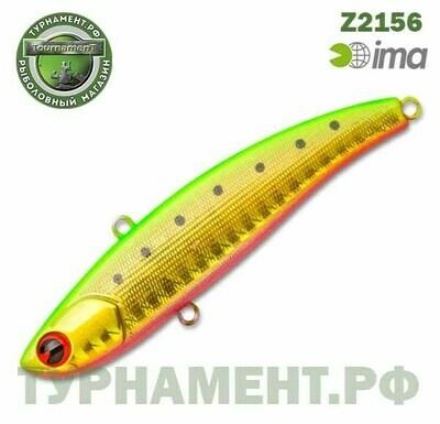 Раттлин Ima Koume70, 70 мм, 13гр. (Ima-Koum70-#Z2156)