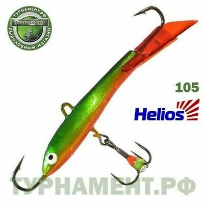Балансир Helios REX №5, 9г цв.105