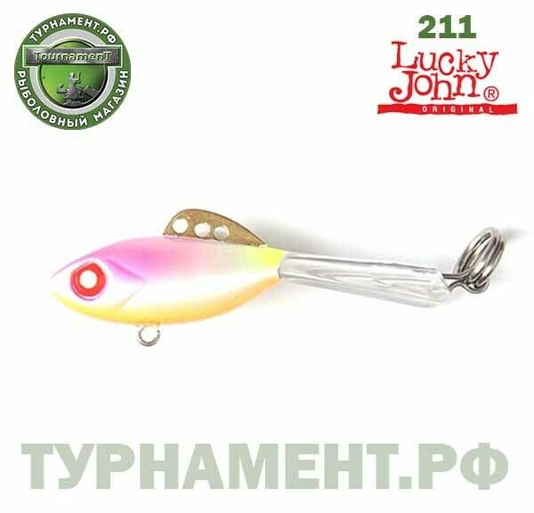 Балансир LJ Pro Series MEBARU 67мм/211 блистер