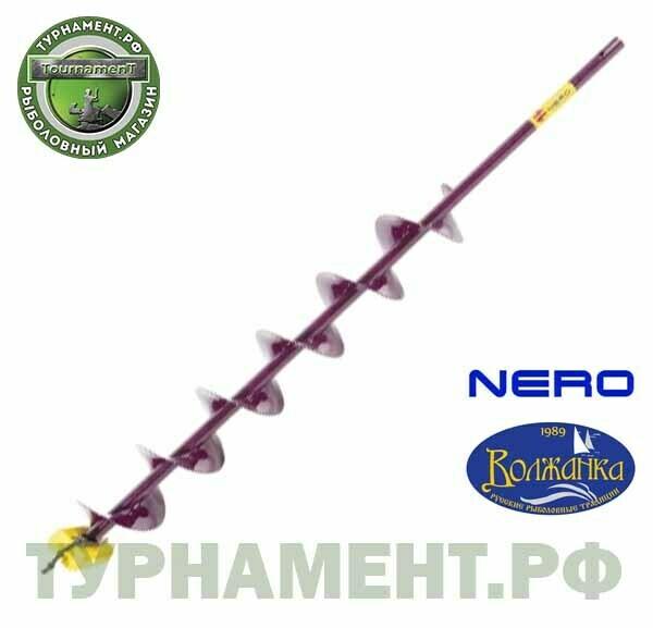 Шнек Неро (Nero) 130 мм под шуруповерт через адаптер, длина шнека 0,74 м (правое вращение)