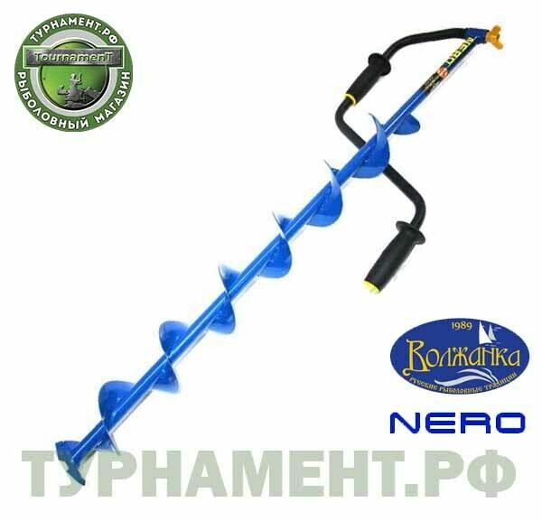 Ледобур Nero Sport 110-2, длина шнека 0,84 м