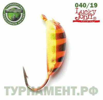 Мормышка вольф. Lucky John БАНАН рижский крашен. 040/19