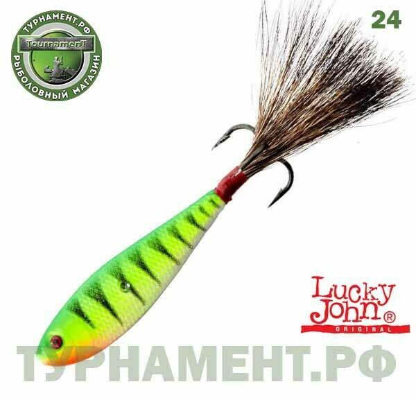 Бокоплав Lucky John OSSA 3 30мм/24 блистер