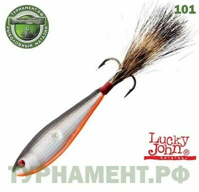 Бокоплав Lucky John OSSA 4 40мм/101 блистер
