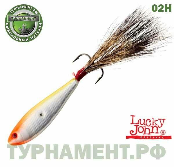 Бокоплав Lucky John OSSA 4 40мм/02H блистер