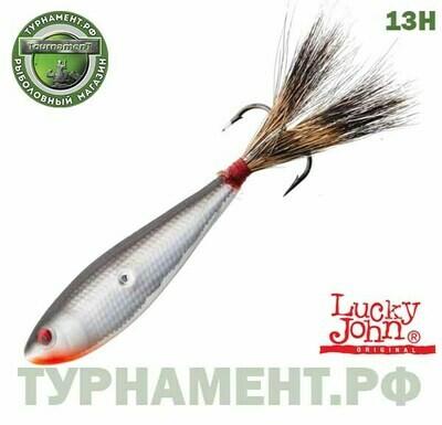 Бокоплав Lucky John OSSA 4 40мм/13H блистер