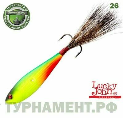 Бокоплав Lucky John OSSA 4 40мм/26 блистер