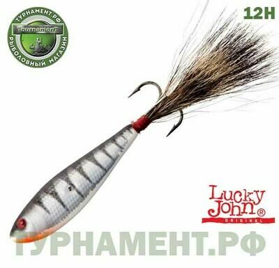 Бокоплав Lucky John OSSA 4 40мм/12H блистер