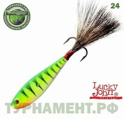 Бокоплав Lucky John OSSA 5 50мм/24 блистер