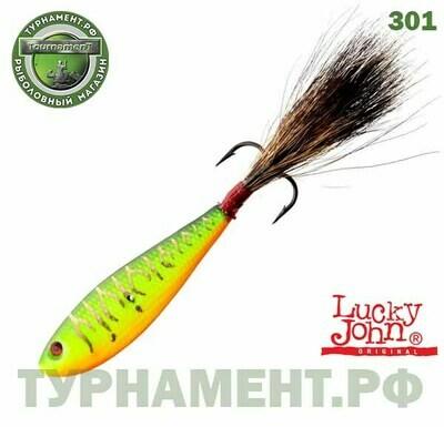 Бокоплав Lucky John OSSA 5 50мм/301 блистер