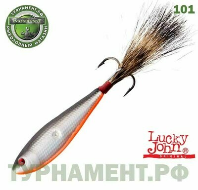 Бокоплав Lucky John OSSA 5 50мм/13H блистер