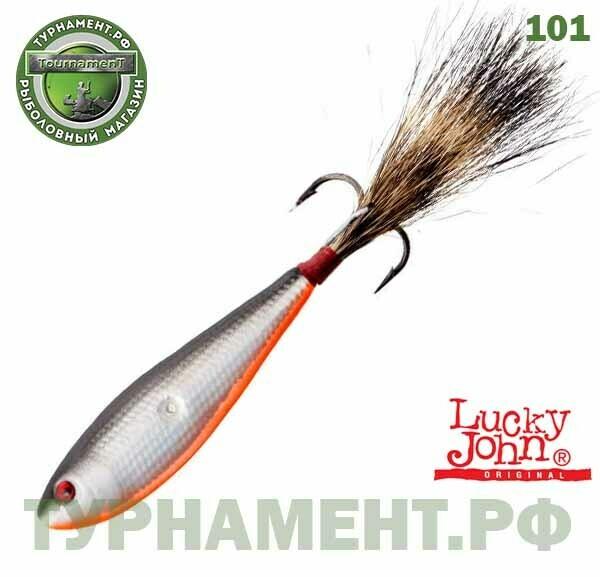 Бокоплав Lucky John OSSA 3 30мм/101 блистер