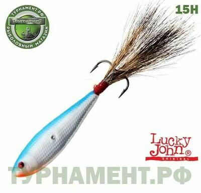 Бокоплав Lucky John OSSA 5 50мм/15H блистер