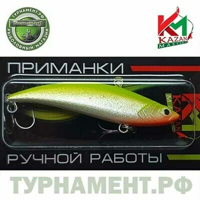 Раттлин Kazan Master Килька 70 мм, 17 гр. цвет 02м