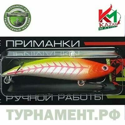Раттлин Kazan Master Килька 70 мм, 17 гр. цвет 127