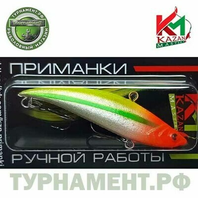 Раттлин Kazan Master Килька 70 мм, 17 гр. цвет 103