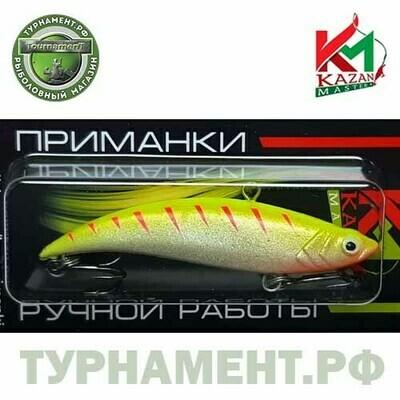 Раттлин Kazan Master Килька 70 мм, 17 гр. цвет 086