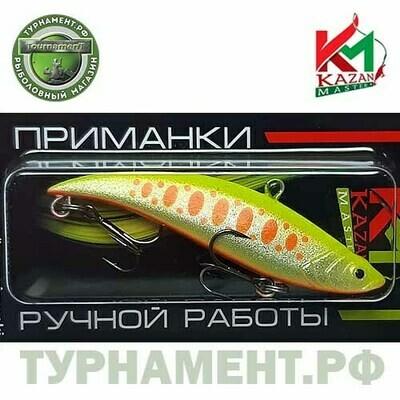 Раттлин Kazan Master Килька 70 мм, 17 гр. цвет 42