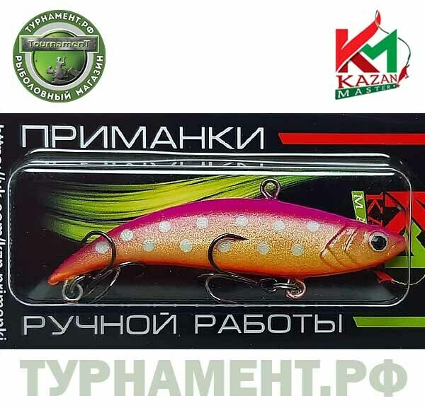 Раттлин Kazan Master Килька 70 мм, 17 гр. цвет 108