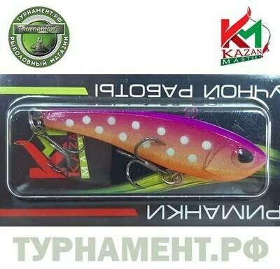Раттлин Kazan Master Секач 70 мм, 17 гр. цвет 108