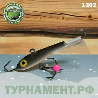 Балансир Penguin 3, 3 см, 6 гр, цвет 1302