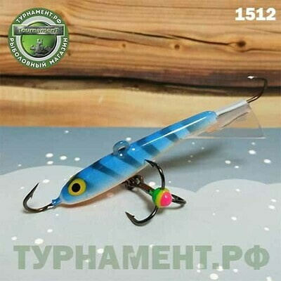 Балансир Penguin 5, 5 см, 9 гр, цвет 1512