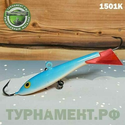 Балансир Penguin 5, 5 см, 9 гр, цвет 1501К