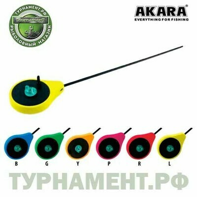Удочка зимняя Akara SP-1T-Y, цвет желтый