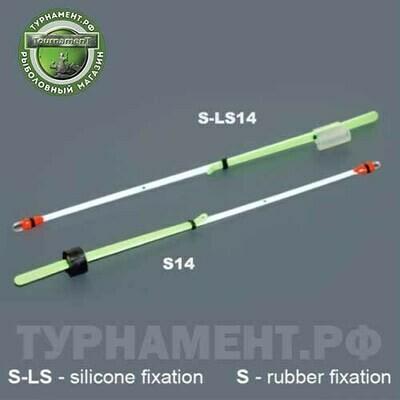 Кивок лавсановый двойной на силиконе NOD S-LS14 (140 мм, жёсткость 0,25)