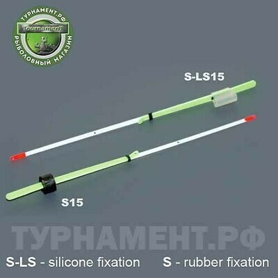 Кивок лавсановый двойной на силиконе NOD S-LS15 (120 мм, жёсткость 0,25)