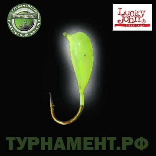 Мормышка вольф. Lucky John НИМФА с петел. и люминофор. 030/F