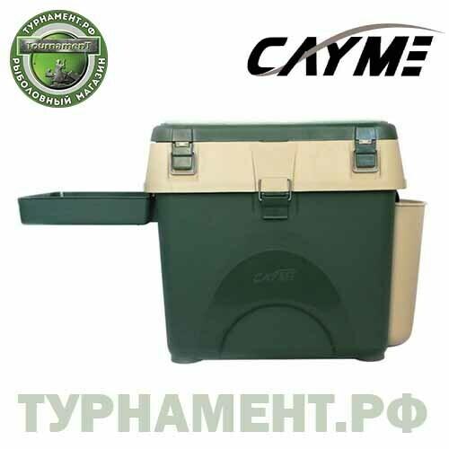 Ящик рыболовный зимний Сayme большой