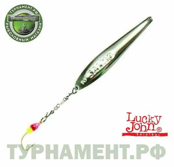 Блесна вертикал. зим. Lucky John S-2-Z с цеп. и тр. 04.0г S блистер