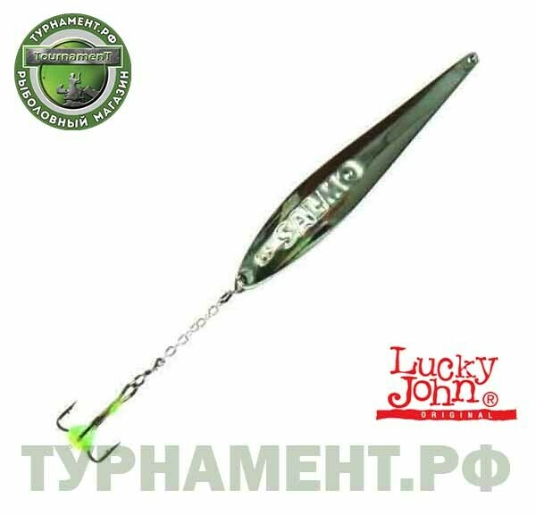 Блесна вертикал. зим. Lucky John S-3-Z с цеп. и тр. 07.0г S блистер