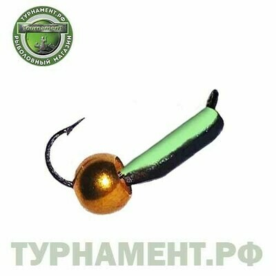 Мормышка EXPERT PRO вольфрам Столбик d2,5мм с фосф.+лат.шар. (360)