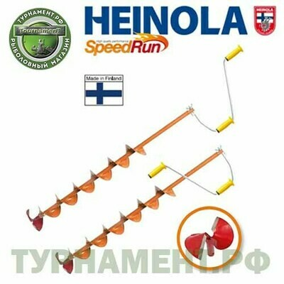 Ледобур Heinola SpeedRun CLASSIC 135мм/0.7м