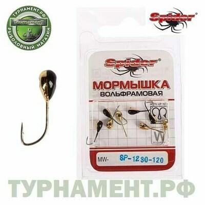 Мормышка W Spider Капля с отверст. 3,0 мм 0,37 гр. 120 гальваника с покраской