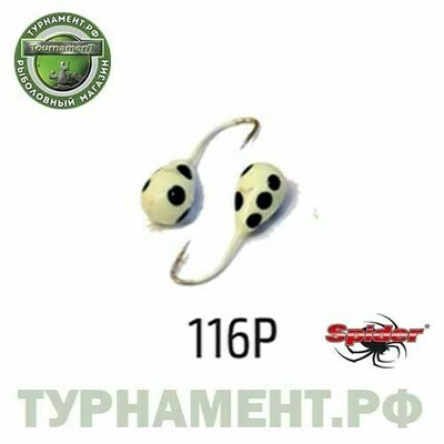Мормышка W Spider Капля с отверст. краш. 4,0 мм 0,80 гр. 116P