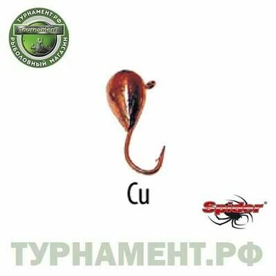 Мормышка W Spider Капля с ушком 2,5 мм 0,26 гр. Cu