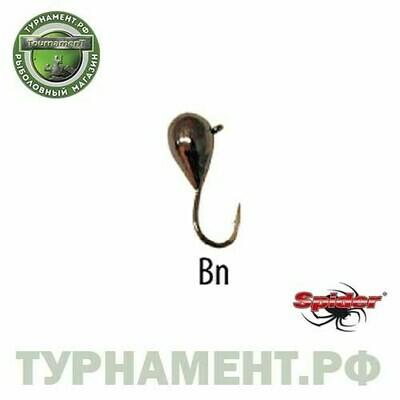 Мормышка W Spider Капля с ушком 2,5 мм 0,26 гр. Bn