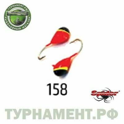 Мормышка W Spider Капля с ушком краш. 3,0 мм 0,42 гр. 158