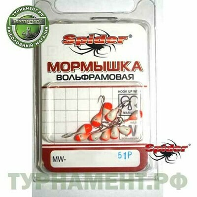 Мормышка W Spider Капля с ушком краш. 3,0 мм 0,42 гр.  51P